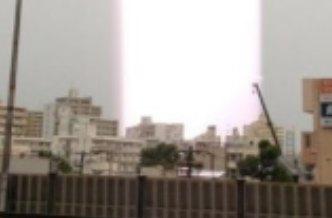 Misterio en el cielo japon